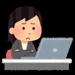何もなくても始められる! ArcGIS Online を学ぶ方法