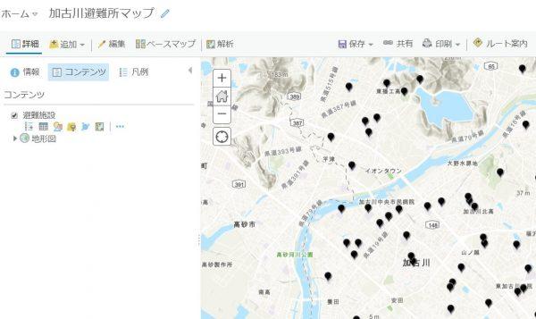 加古川避難所マップ