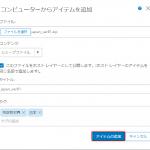 Portal for ArcGIS にシェープファイルをアップロードする方法をご説明します。
