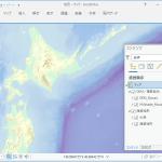 ArcGIS Geo Suite 地形 および ArcGIS Stat Suite の 5 製品をリリースしました
