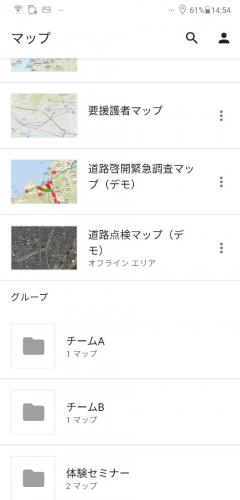 マップ一覧