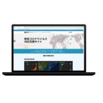 新型コロナウイルス対応支援サイトを公開しました