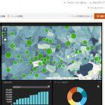 Web サイトにマップやアプリを埋め込む方法のご紹介!