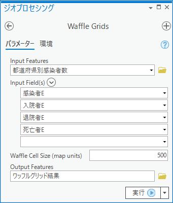 Waffle_8