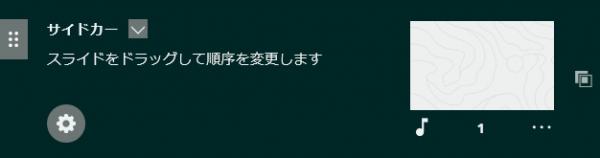 02_BGM