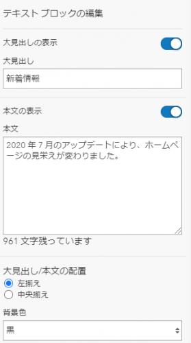 2020-06-30_07h25_14