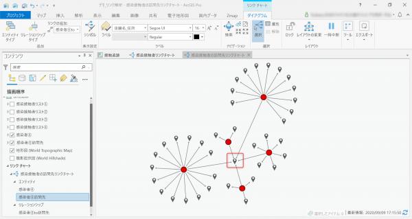 Fig08_活用例②_1