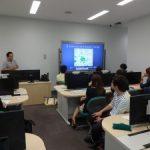 青山学院大学 経済学部 流動人口データを利用した授業をリモートで実施!