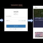 OpenID Connect を使用した ArcGIS Online と WAGRI との連携