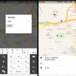 すぐに使える! オープンソースのスターターアプリ: Nearby Places developed by ArcGIS Runtime SDK for Android 編