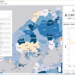 地図で見る令和 2 年度国勢調査 人口速報集計!あなたの地域の人口は増加?減少?