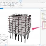 ArcGIS Pro 2.8 新機能: IFC フォーマットのサポート