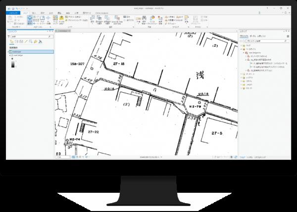 道路台帳現況平面図のデータ整備