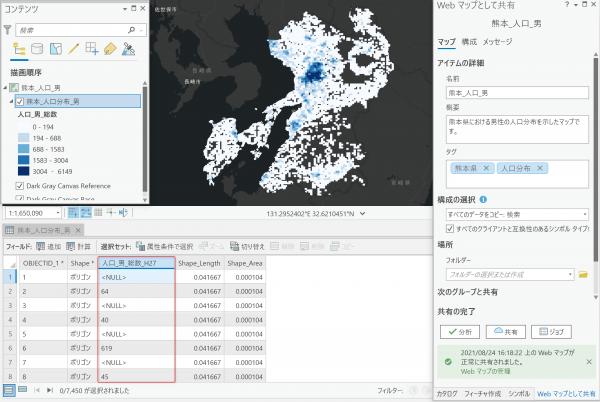 熊本県における男性の人口分布