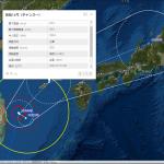 気象オンライン(ゲヒルン版)に台風の最大風速・中心気圧などの勢力情報を追加しました!